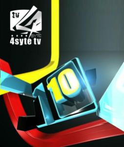4syte TV Tope 10